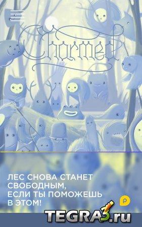 Mini-U: Charmed v1.0