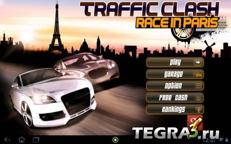 Traffic Clash race in Paris