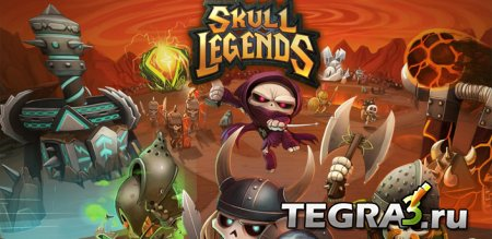 Skull Legends
