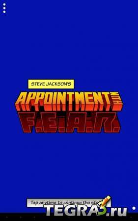 Appointment with F.E.A.R. v1.2390