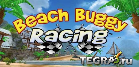 иконка Beach Buggy Racing