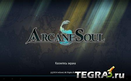 Arcane Soul v1.0.7 [Много Денег]