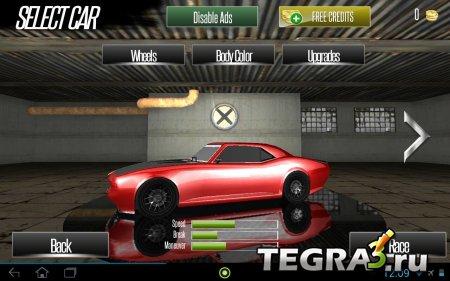 Highway Racer - гоночная игра v1.15