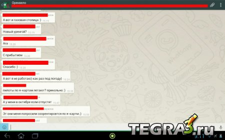 WhatsApp Messenger v2.12.82