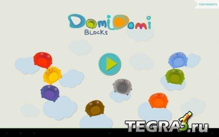 Domi Domi Blocks v1.1.4
