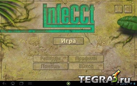 infeCCt v1.4.4