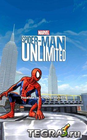 Совершенный Человек-Паук v1.5.0g [Mega Mod]