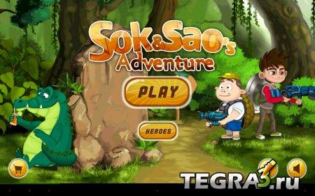 Sok and Sao's Adventure v1.0