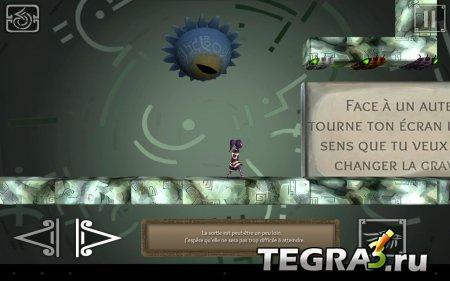 Game Trap v1.1