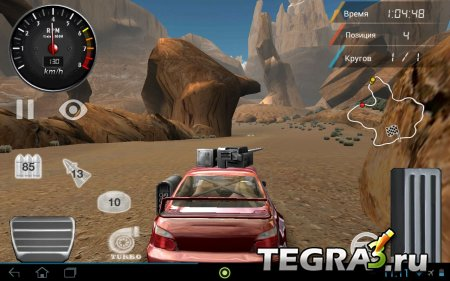 Armored Off-Road Racing v1.0.2 [Unlocked/Mod Money]
