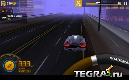 Road Smash 2: Hot Pursuit v1.4.9 [Много денег]