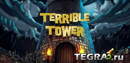иконка Terrible Tower