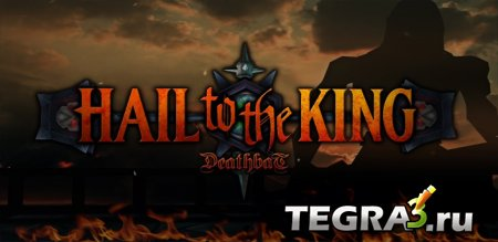Hail to the King: Deathbat v1.10 [��������� �������]