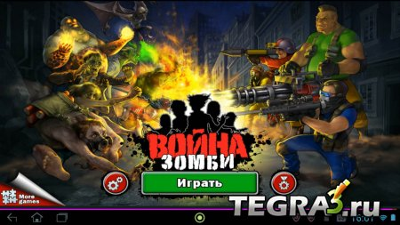 Война зомби (Zombies: Line of Defense) v1.3 [Много денег]