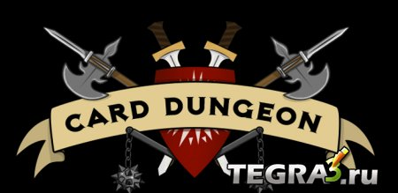 Card Dungeon v1.2