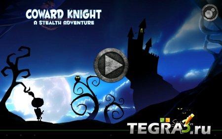 Coward Knight v1.0.2