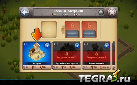 Короли Сумрака (Shadow Kings) v1.9.52