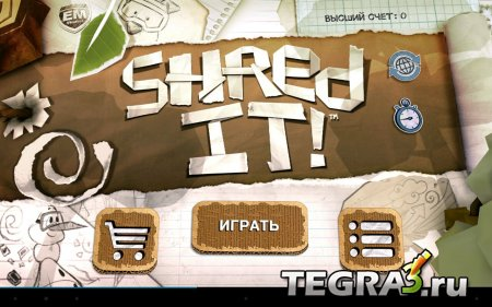Shred It! v1.0.2
