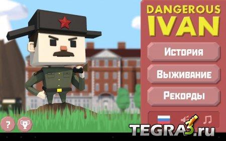 Dangerous Ivan v1.0.3 (Mod)