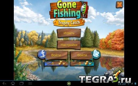 Рыбное место: Большой улов (Gone Fishing) V1.55 [Mod Gold]