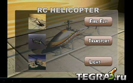 RC Helicopter Simulation v4