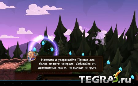 Спящий принц (The Sleeping Prince: Royal Ed) v2.10
