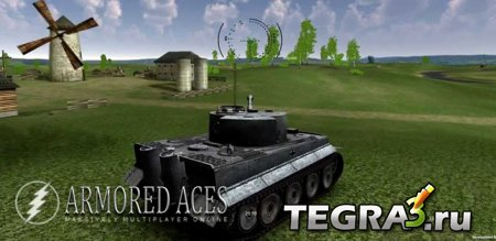 Armored Aces - 3D Tanks Online v2.0.2 [Много денег]