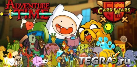 Card Wars - Adventure Time /