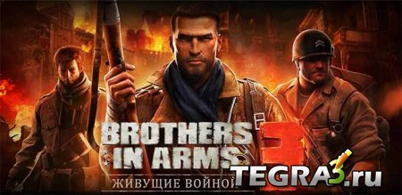 Brothers in Arms� 3 v1.0.0h