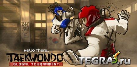 Taekwondo Game 6