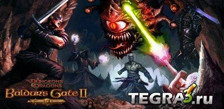 Baldur's Gate II (Rus) (полная версия)