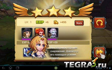 Heroes Charge v1.5.5.86