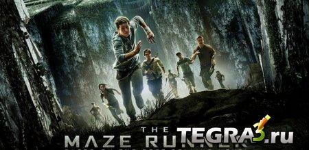 The Maze Runner (Бегущий в лабиринте)
