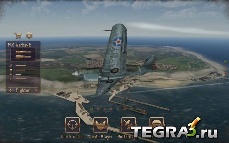 Sky Gamblers: Storm Raiders v1.0.0 build 7