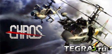 иконка CHAOS Боевые вертолеты HD #1 (C.H.A.O.S Tounament HD)