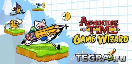 Время приключений: Магистр игр (Adventure Time Game Wizard)