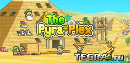 иконка The Pyraplex