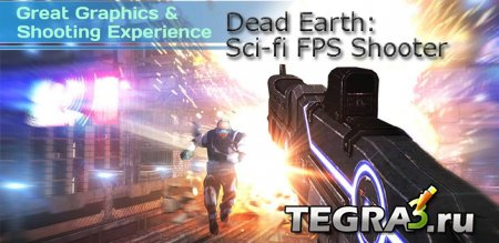 Dead Earth: Sci-fi FPS Shoote