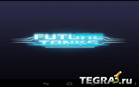 Future Tanks v1.15