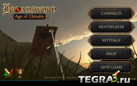 Broadsword  Age of Chivalry v0.04s [Unlocked]