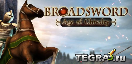 иконка Broadsword  Age of Chivalry