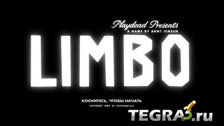 LIMBO v1.7