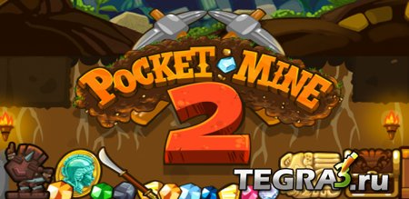 иконка Pocket Mine 2