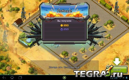 Iron Desert v1.3