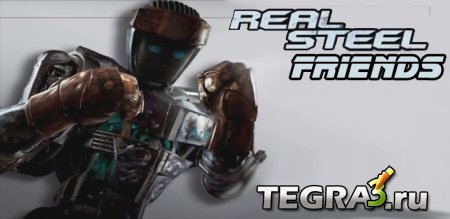 иконка Real Steel Friends