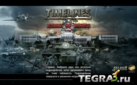 Timelines: Assault on America v1.7.6 [Full]