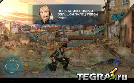 Overkill 3 v1.2 [Mega Mod]