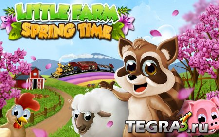 Весна на маленькой ферме (Little Farm: Spring Time)