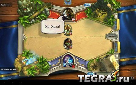 Hearthstone: Heroes of Warcraft  v2.5.8416