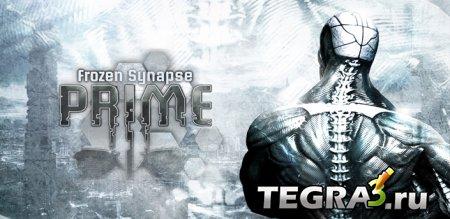 Frozen Synapse Prime ~4